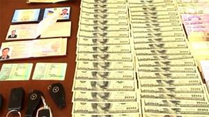 Гроші вилучені у глави апеляційного суду