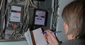 Зняння показника лічильником контролером Київенерго